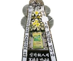 근조 쌀화환